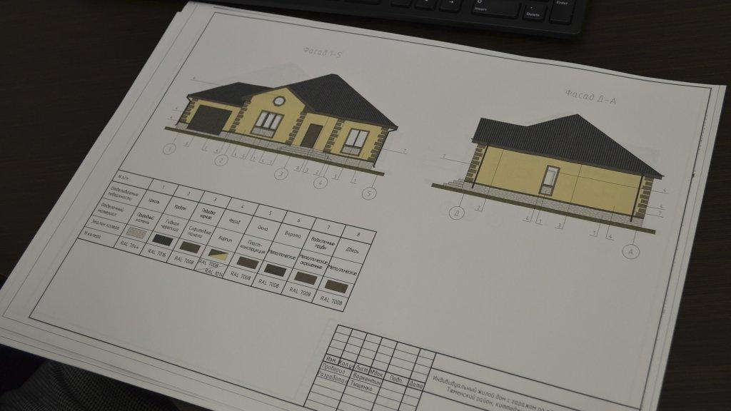 Проект дома состоит из 30-50 листов