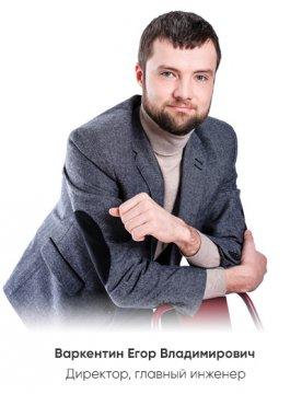 Варкентин Егор Владимирович - дома с бассейном