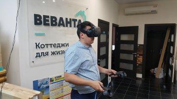 """Виртуальный тур по дому в Тюмени от компании """"Веванта"""""""