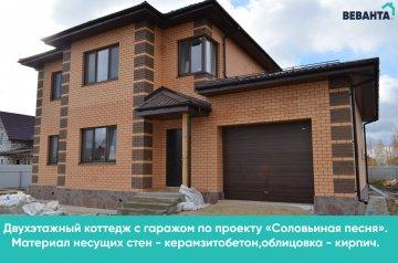 построить недорого дом из керамзитобетона