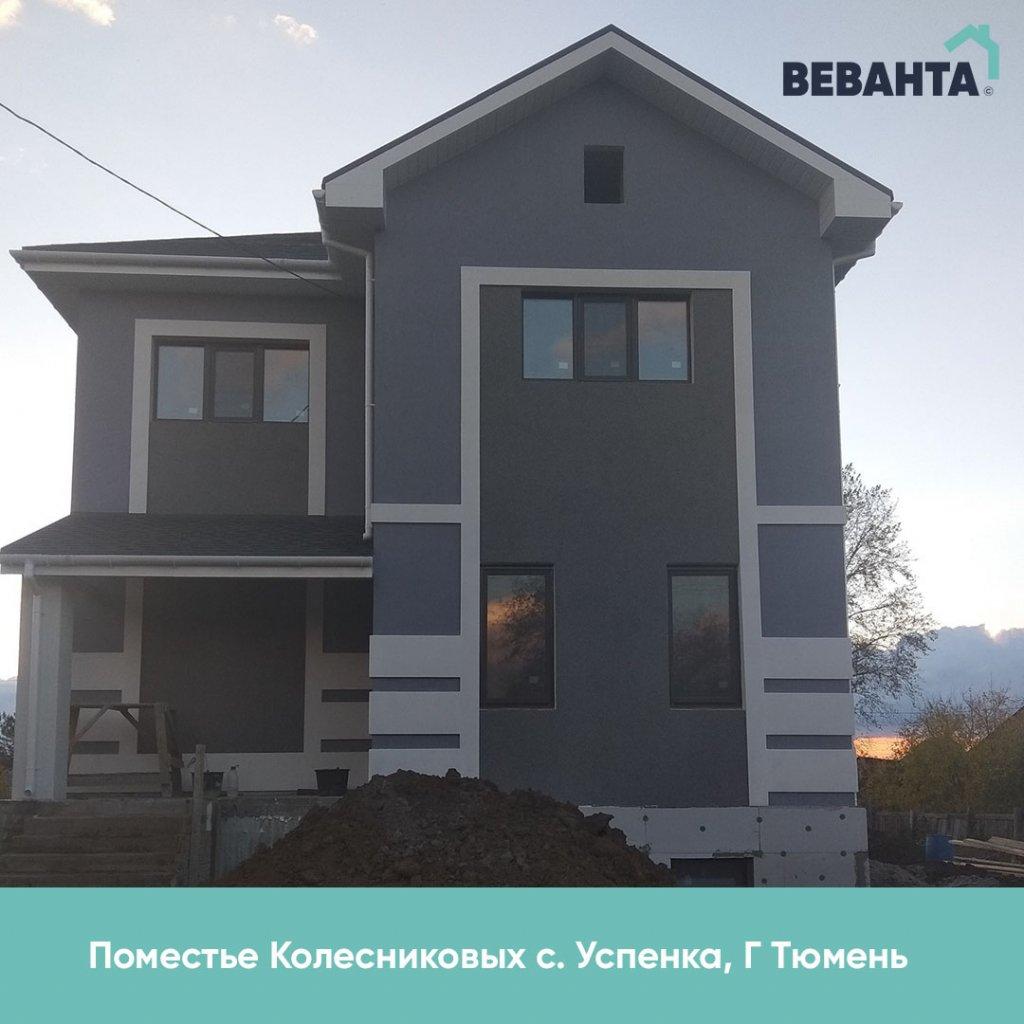 Поместье Колесниковых