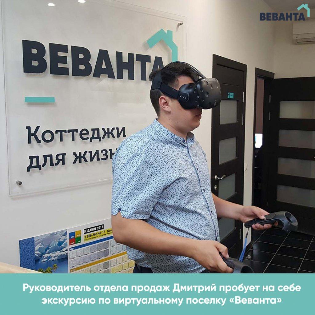Виртуальный тур по дому Тюмень