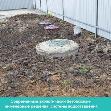 Экологически чистая система канализации