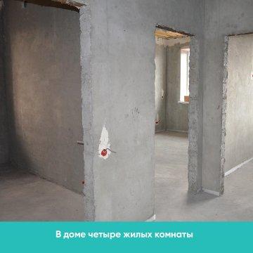 В доме четыре жилых комнаты
