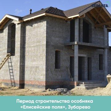 строительство особняков Тюмень