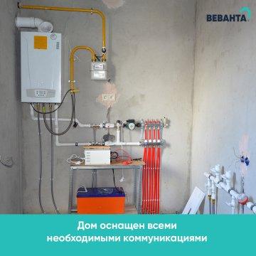 Инженерные коммуникации в доме