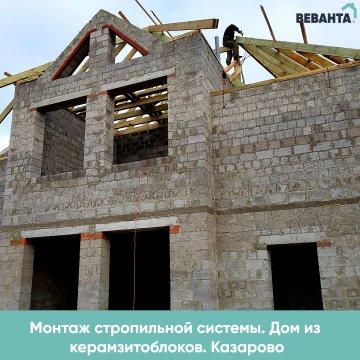 Дом из керамзитобетона дешево станок для бурения отверстий в бетоне купить