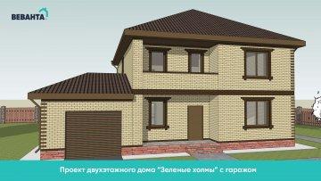 Проект дома Зеленые Холмы