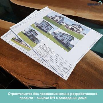 проекты домов до 2 миллионов рублей в Тюмени