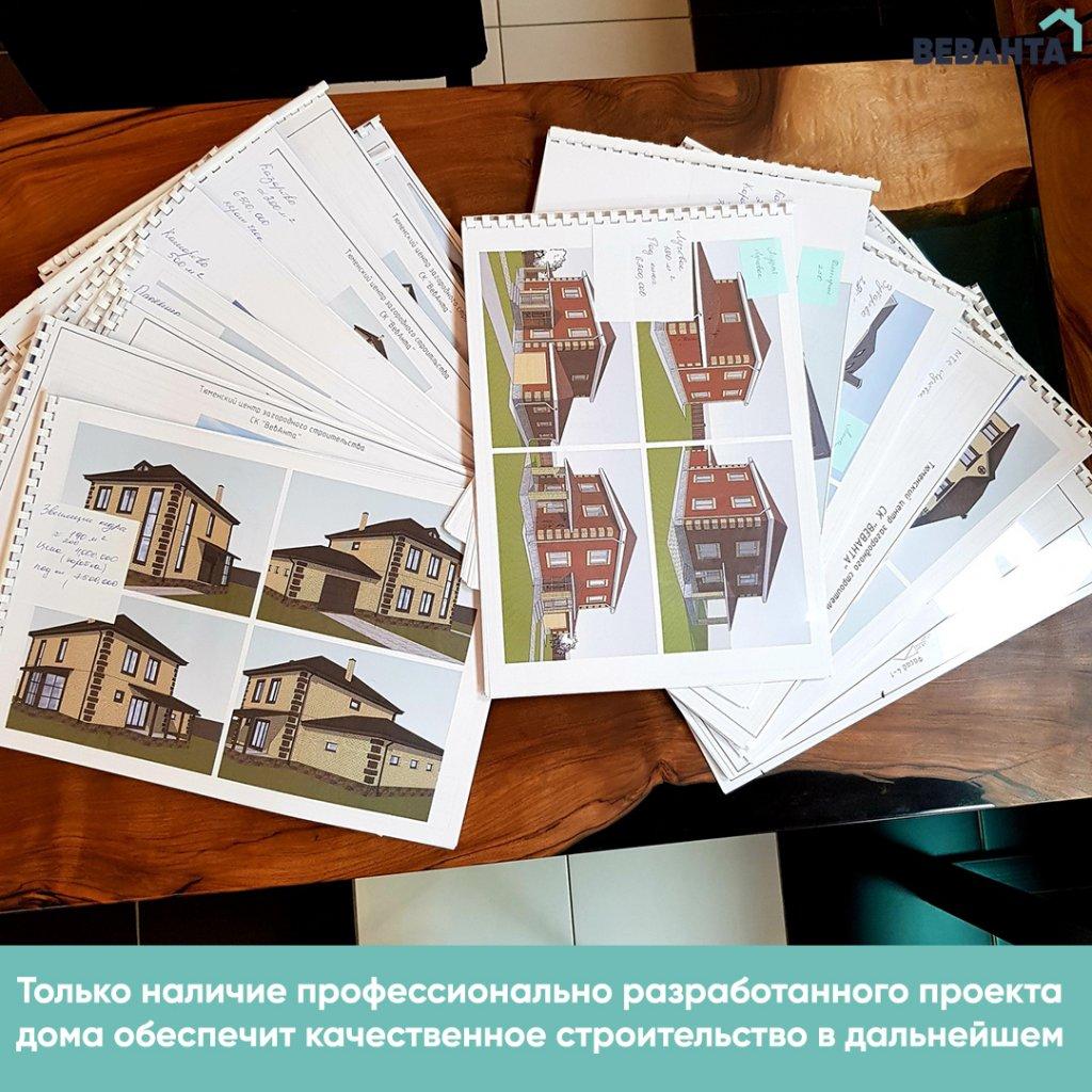 проекты домов до 1 миллиона рублей в Тюмени