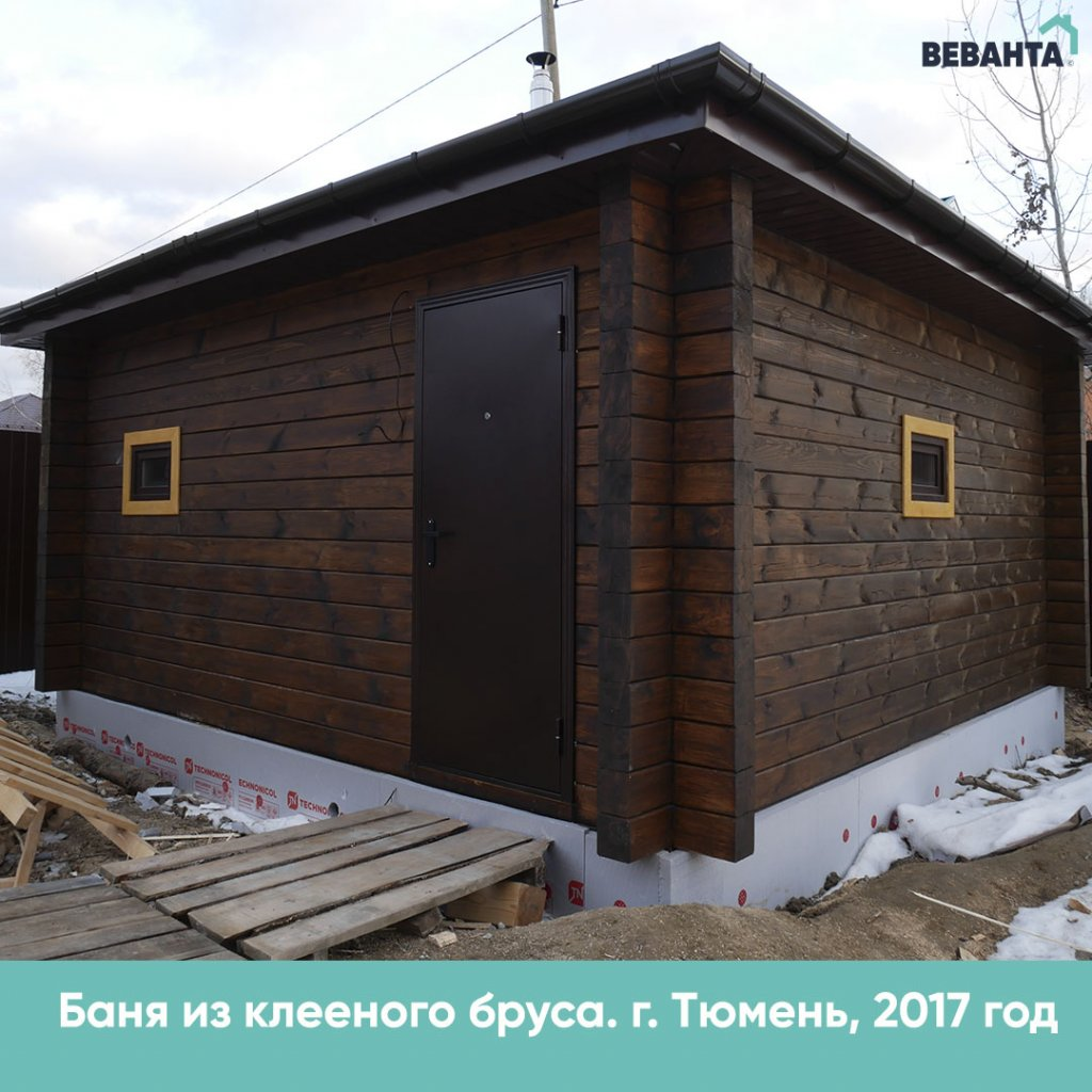 строительство домов из клееного бруса Тюмень