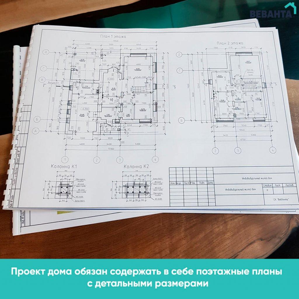 проекты домов до 4 миллионов рублей в Тюмени