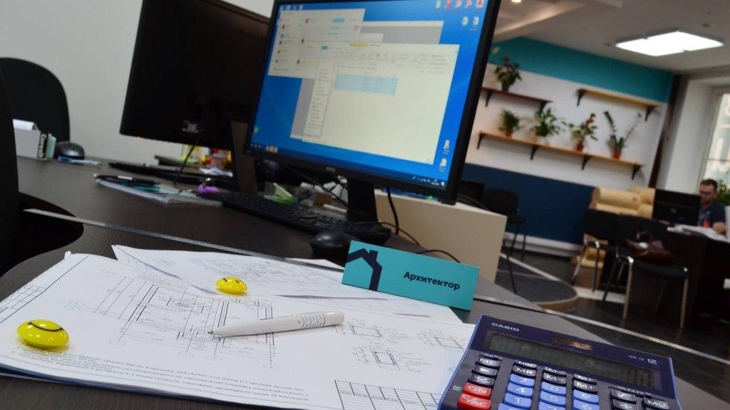 Проектирование домов и коттеджей Веванта
