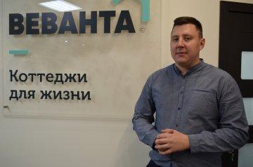 Начальник отдела продаж Дмитрий Антонов