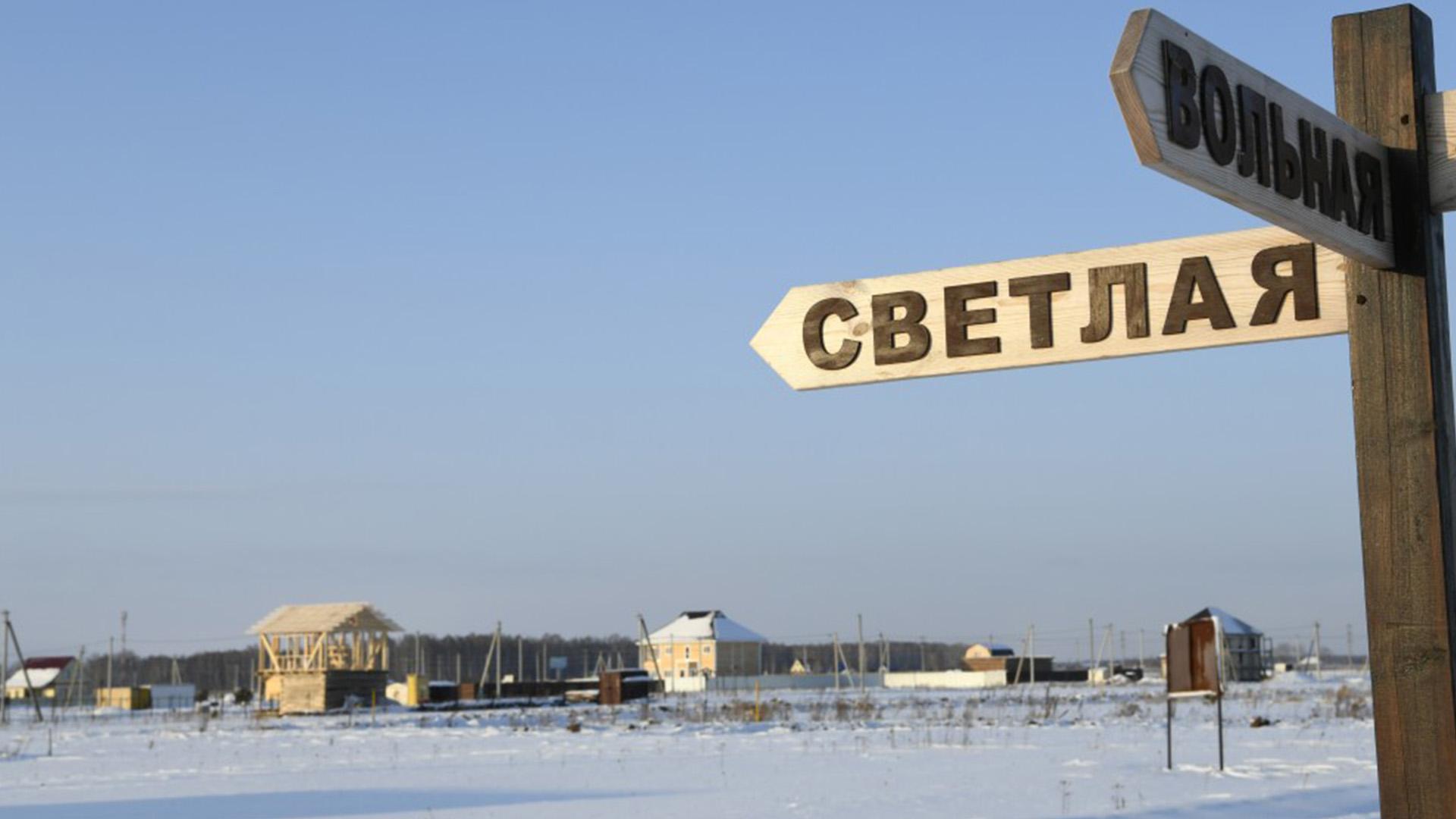 Строительство домов в Ушаково