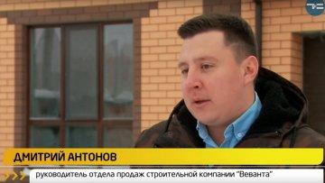 """Дмитрий АНтонов Веванта в эфире программы """"Точнее"""""""
