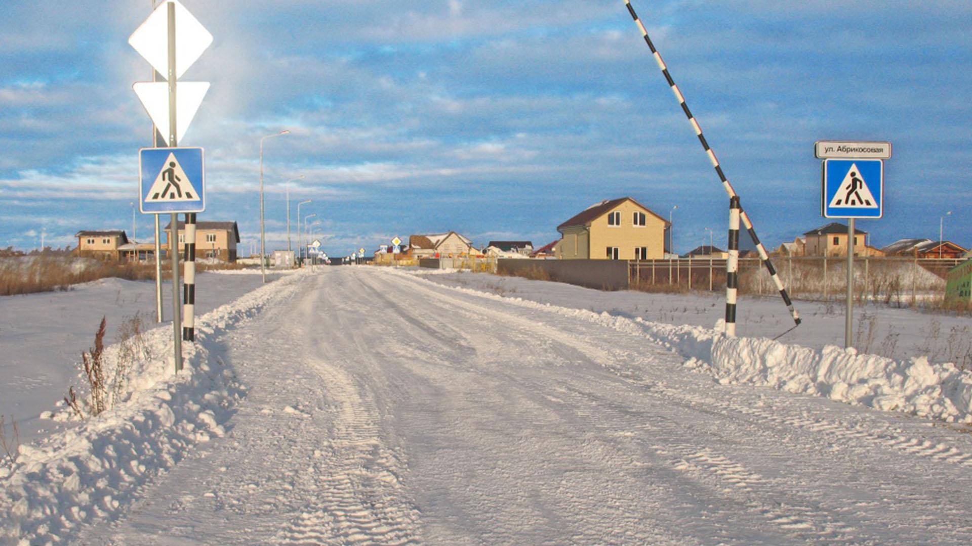 Строительство домов и земельные участки от Веванта