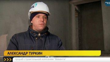 Александр Туркин прораб компании Веванта в эфире телеканала Тюменское время
