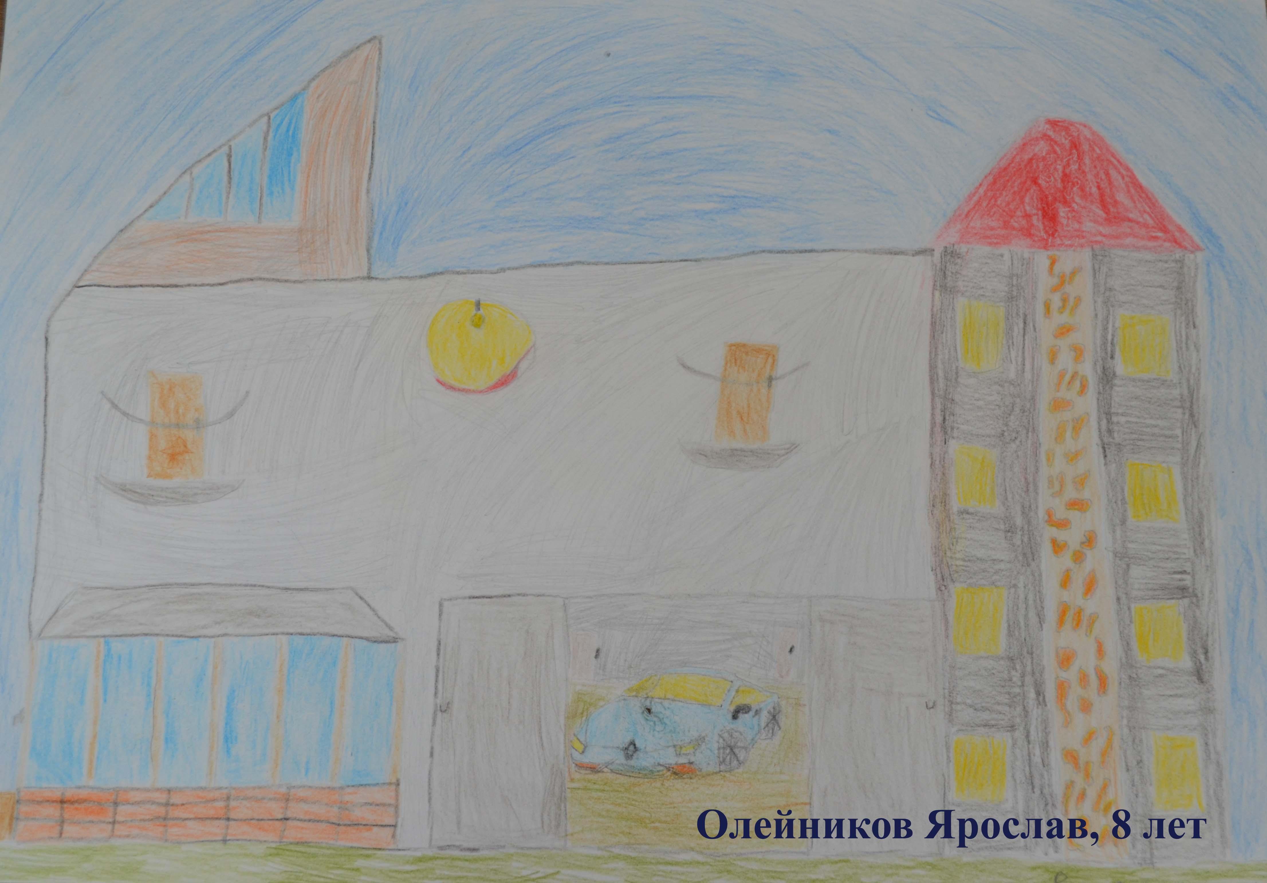 Олейников Ярослав 8 лет