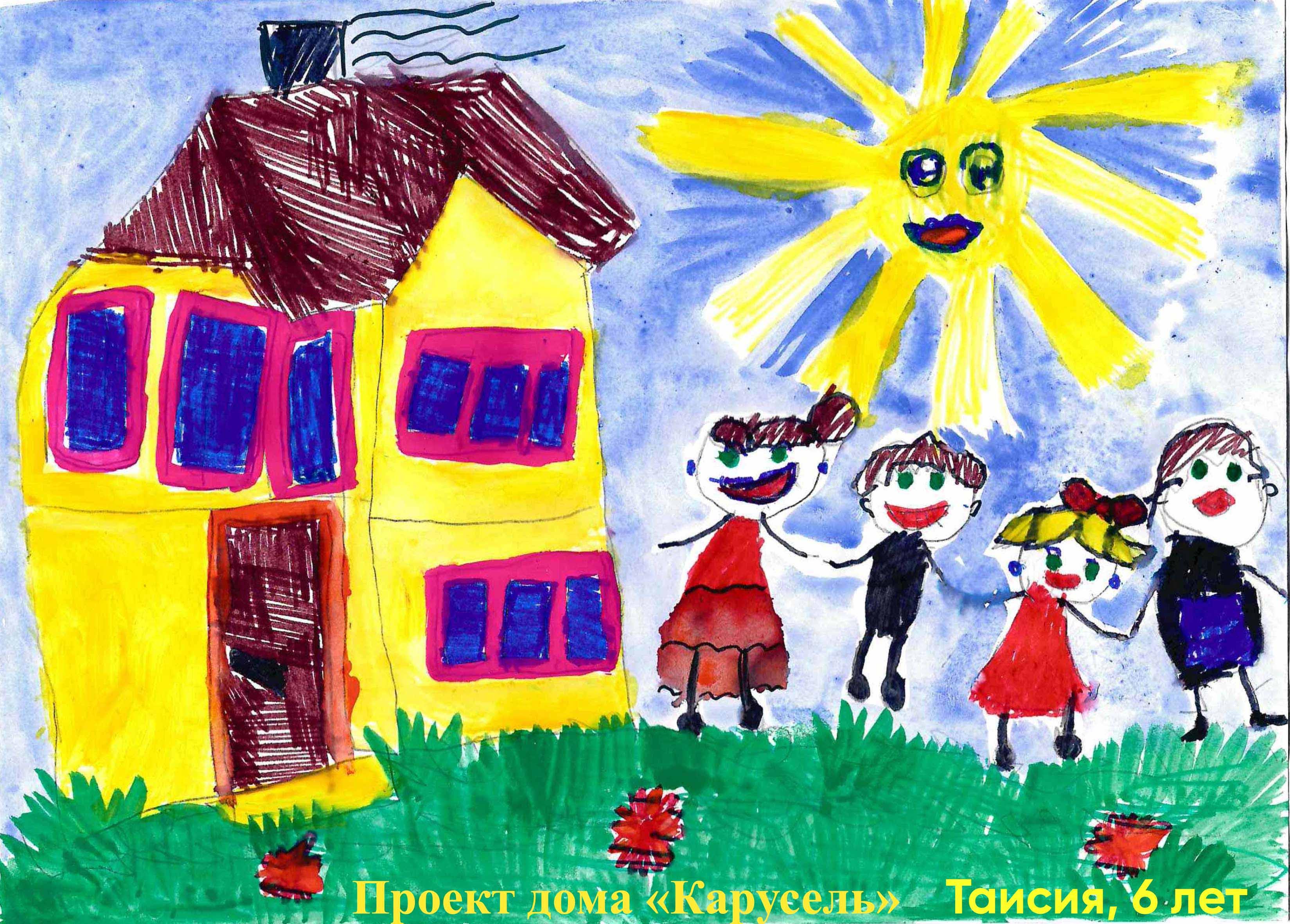 Федорова Таисия 6 лет Дом Карусель