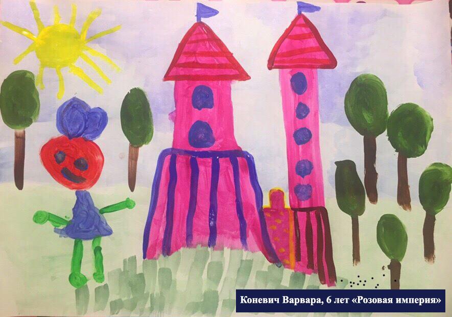 Конкурс рисунков Дом моей мечты