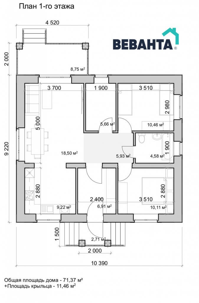 Планировка дома Ежевика