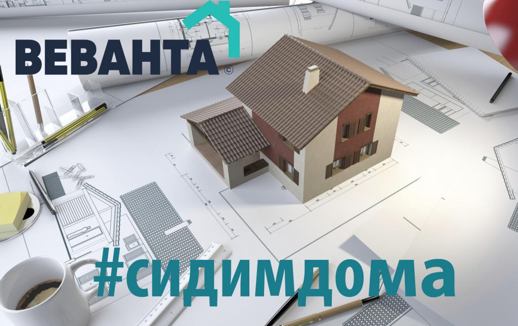 строительство домов в тюмени