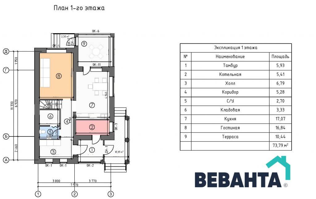 План 1 этажа проекта Апрель