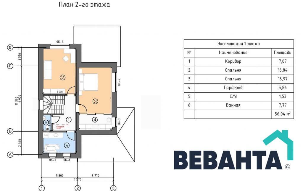 Планировка 2 этажа проекта Апрель