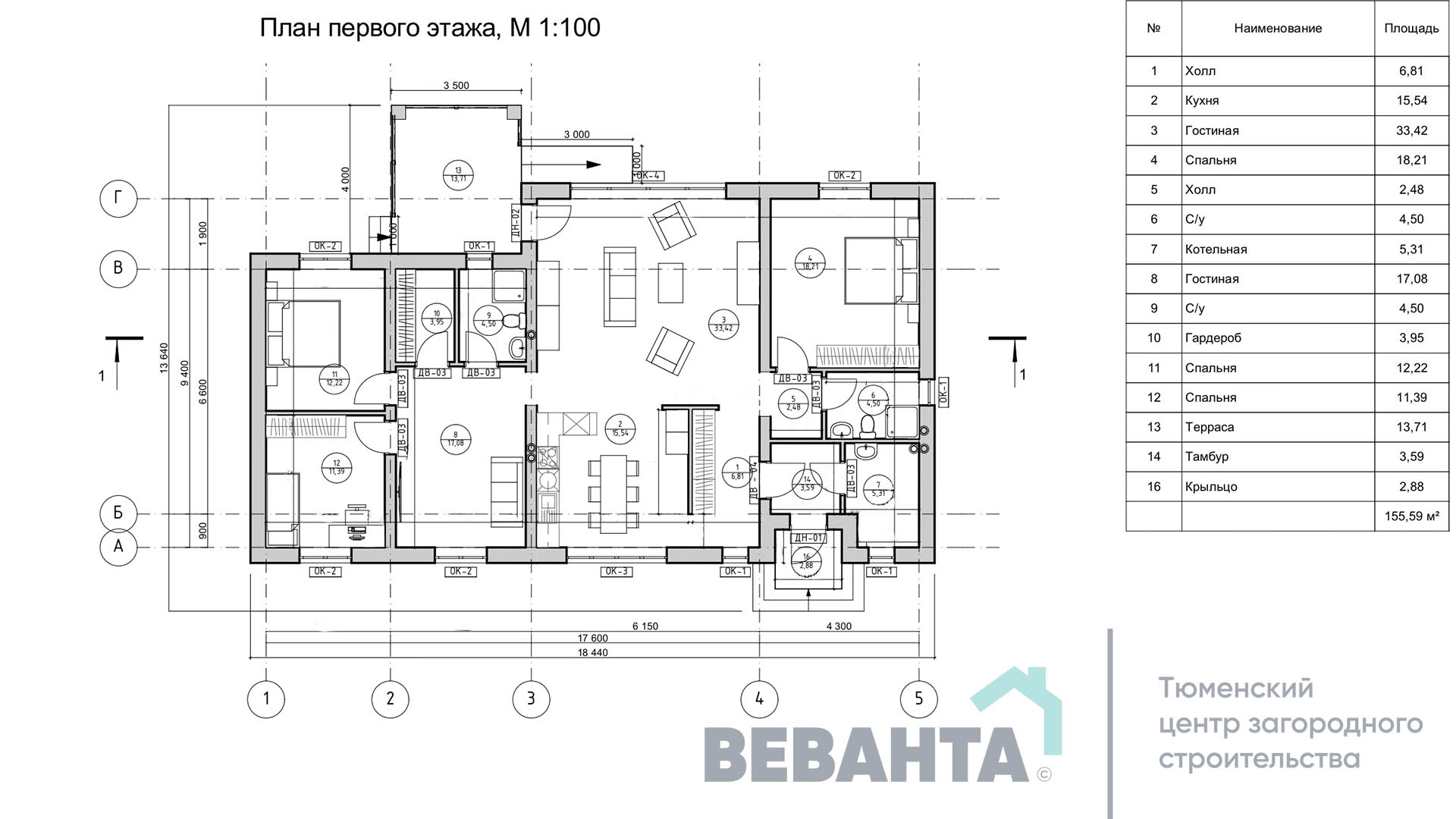 планировка дома Михаил